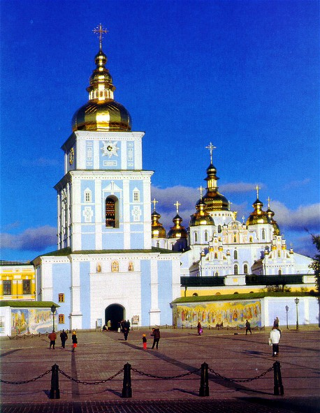Image -- Saint Michael's Golden-Domed Monastery in Kyiv after reconstruction (2000).