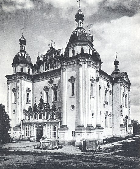 Image - Saint Nicholas's Military Cathedral in Kyiv (built 1690-93; 1920s photo).