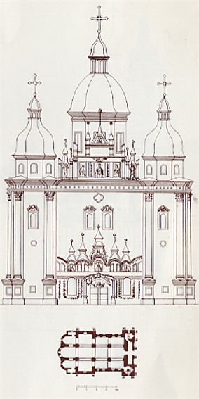 Image - Saint Nicholas's Military Cathedral in Kyiv (floor plan and western facade).