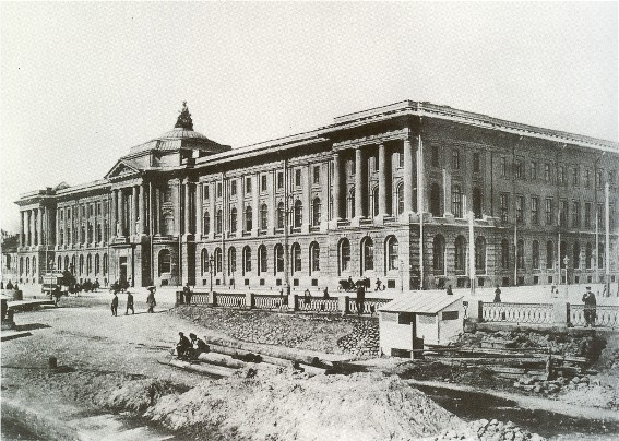 Image -- Saint Petersburg Academy of Arts (late 19th-century photo).