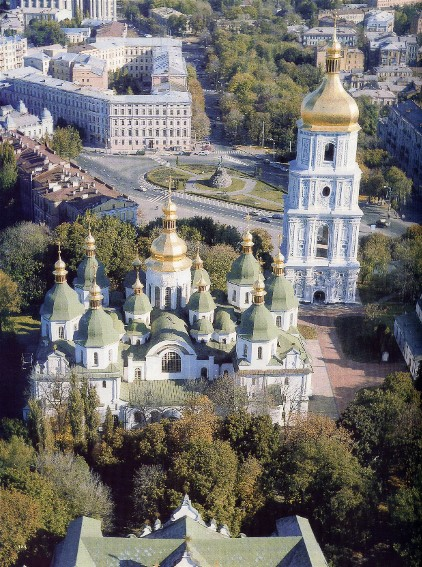 Image -- The Saint Sophia Cathedral in Kyiv (aerial view).