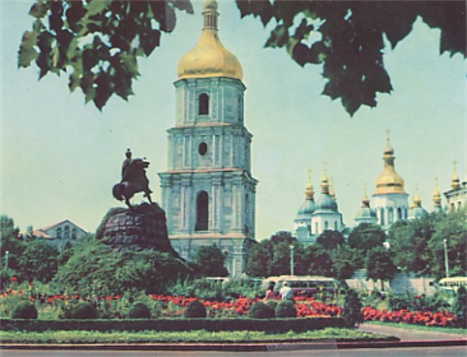 Image - View of the Saint Sophia Cathedral from the Khmelnytsky Square, Kyiv.