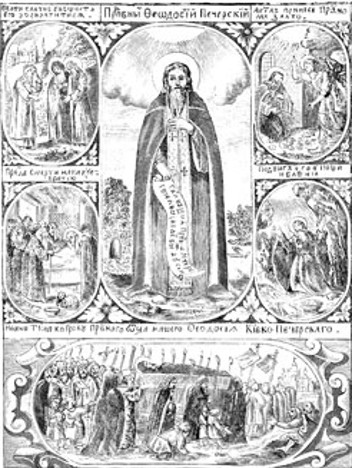 Image - Saint Theodosius of the Caves (17th-century engraving).