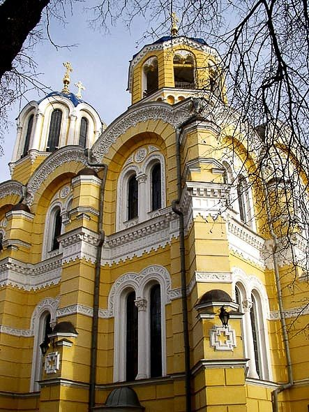 Image - Saint Volodymyr's Cathedral in Kyiv (side view).