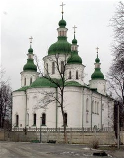 Image - Saint Cyril's Church (12th century) in Kyiv.