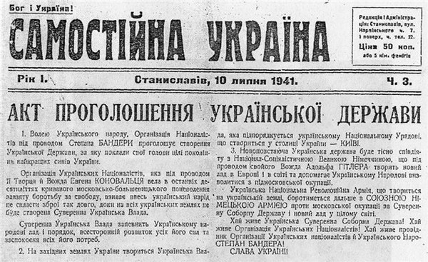 Image - Proclamation of Ukrainian Statehood, Act of 30 June 1941, published in the newspaper Samostiina Ukraina.