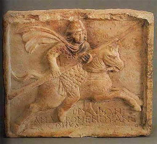 Image - A Sarmatian cataphract (marble block from Tanais, 2nd century AD).