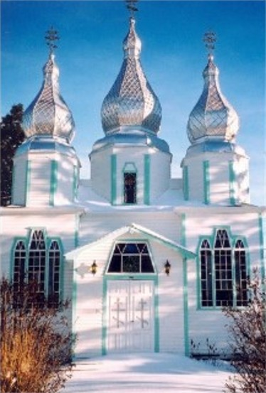Image - The Holy Trinity Ukrainian Orthodox Church in Canora, Saskatchewan.
