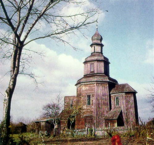 Image - The Church of Saint George (1747) in Sedniv.