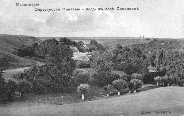 Image - Semenivka (Poltava region) (1911 photo).