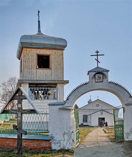 Image - Seredyna-Buda: Old Believers church.