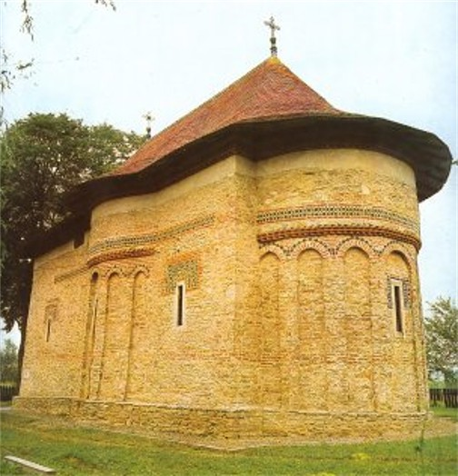 Image - The Holy Trinity Church (1358) in Seret (Siret), south Bukovyna, Romania.