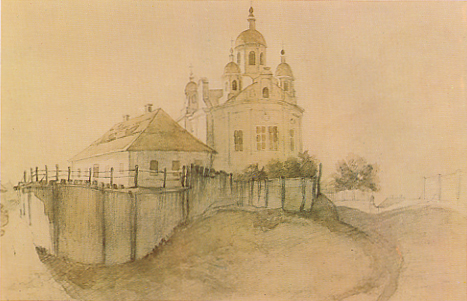 Image -- Taras Shevchenko's drawing of Ivan Kotliarevsky's home in Poltava (1845)
