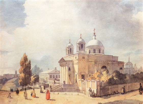 Image -- Taras Shevchenko: Polish Cathedral in Kyiv (1846).