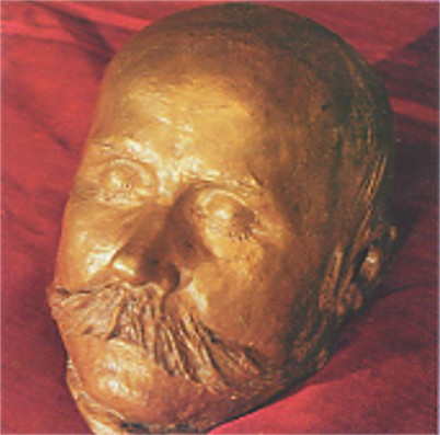 Image -- Taras Shevchenko's death mask exhibited at the Taras Shevchenko National Museum.
