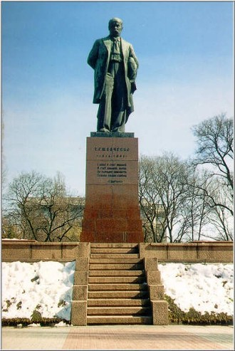 Image -- Monument of Taras Shevchenko in Kyiv.