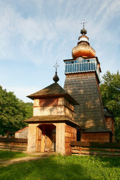 Image - Sianik (Sanok): Ukrainian church in the open-air Museum of Folk Architecture.