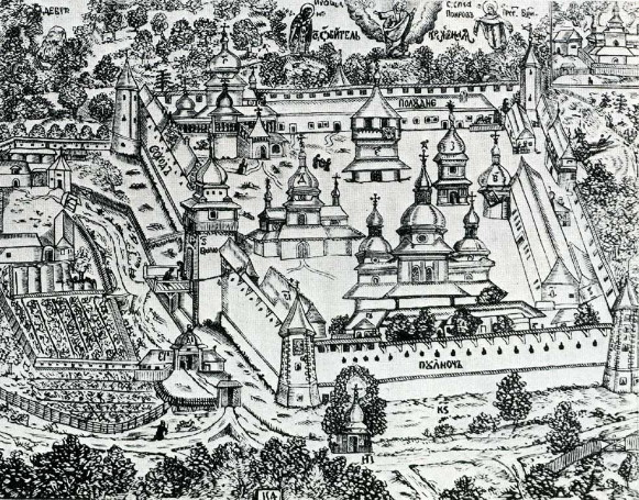 Image -- Dionisii Sinkevych: View of the Krekhiv Monastery (1699).