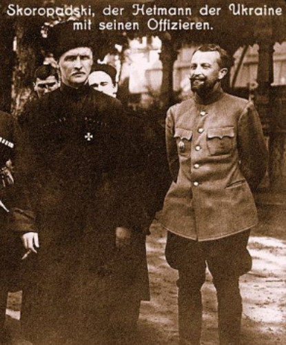 Image - Hetman Pavlo Skoropadsky with General Volodymyr Sikevych.