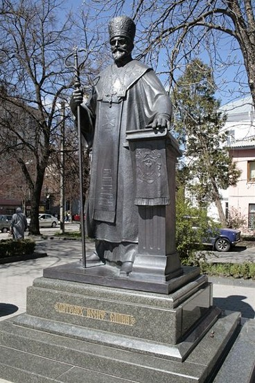 Image -- Yosyf Slipy monument in Ternopil.