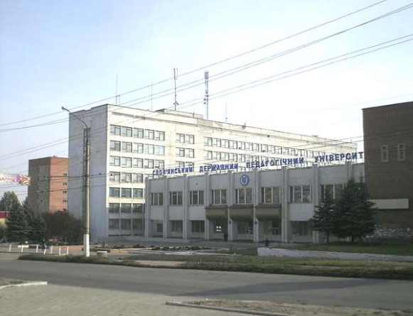 Image - Sloviansk Pedagogical University