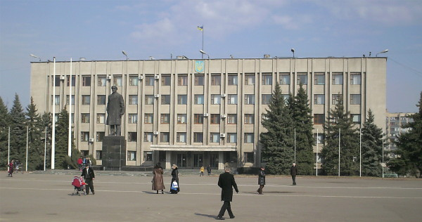Image - Sloviansk: city council.