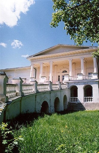 Image - The facade of the Galagan palace in Sokyryntsi.