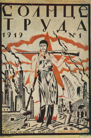 Image - The journal Solntse truda, 1919 (cover by Heorhii Narbut).