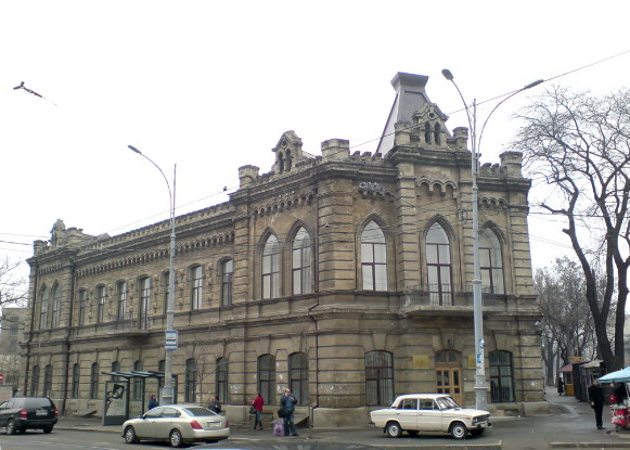 Image - The South Ukrainian State Pedagogical University in Odesa (library).