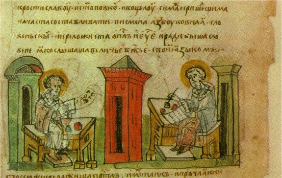Image - Saints Cyril and Methodius on an illumination from the Rus' Chronicle.