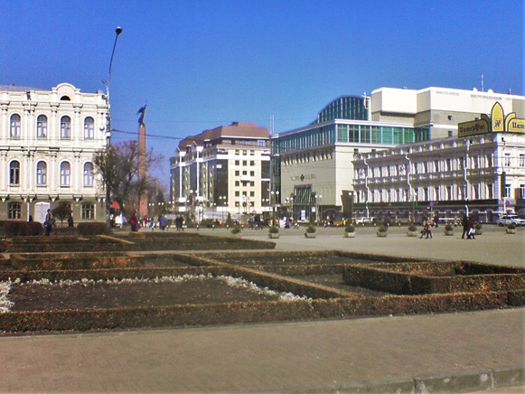 Image - Stavropol (Russian Federation): city center.