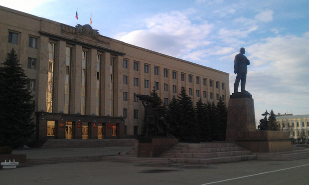 Image - Stavropol krai government building in Stavropol, Russian Federation.