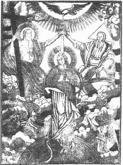 Image - Teodor Strelbytsky: The Holy Trinity (late 18th century).