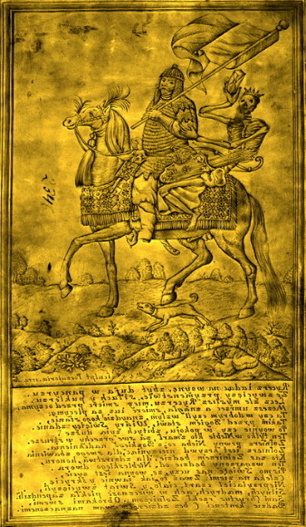 Image - The copper plate for Teodor Strelbytsky: Knight and Death (plate 1774).