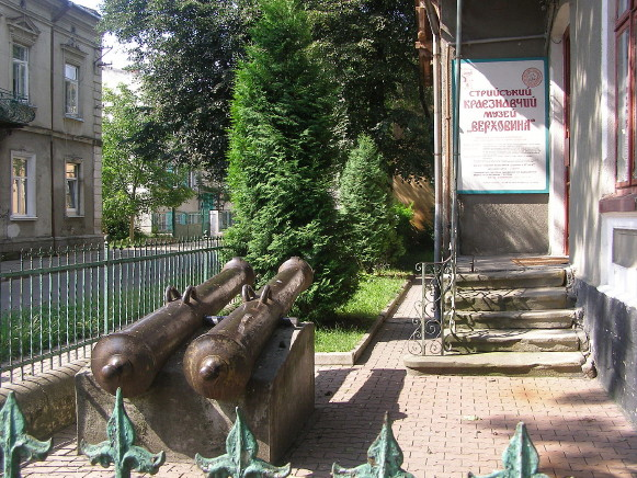 Image - The Stryi Regional Studies Museum Verkhovyna (entrance).