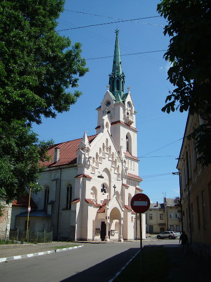 Image - Roman Catholic Cathedral in Stryi, Lviv oblast.