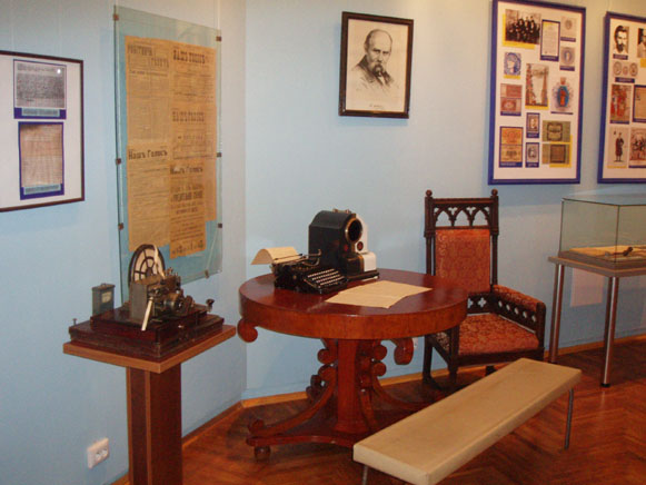 Image - The Sumy Regional Studies Museum: early 20th-century struggle for independence exhibit.