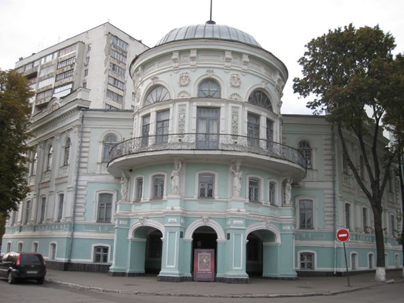 Image - The Sumy Regional Studies Museum