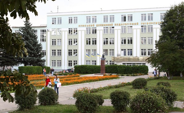 Image - The Sumy State Pedagogical University (main building).