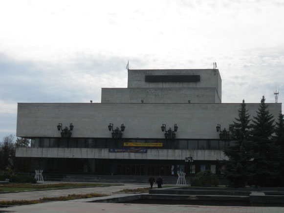 Image - The Sumy Theater of Drama and Musical Comedy.