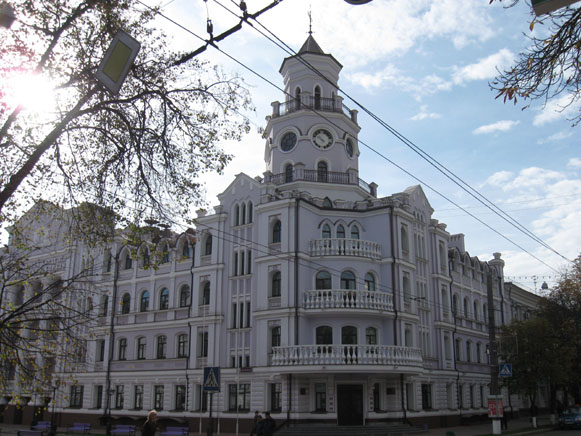 Image - Sumy: The Ukrainian Academy of Banking.