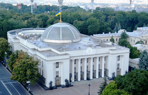Image - The Supreme Council of Ukraine building.