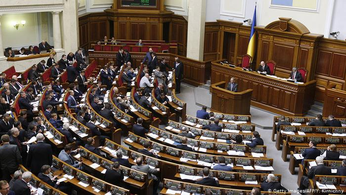 Image - The Supreme Council of Ukraine session.