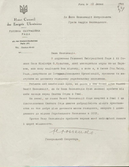 Image -- A letter sent by the Supreme Emigration Council to Metropolitan Andrey Sheptytsky.