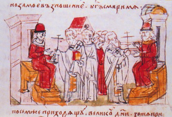 Image - The pact between Sviatopolk II Iziaslavych and Volodymyr Monomakh (Radziwill Chronicle illumination).