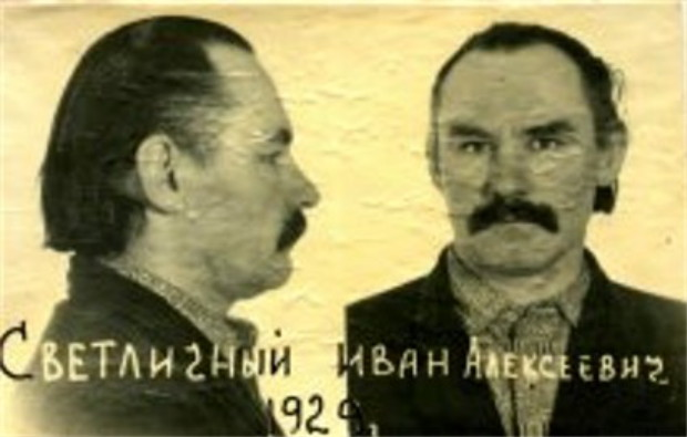 Image - Ivan Svitlychny (arrest photo).