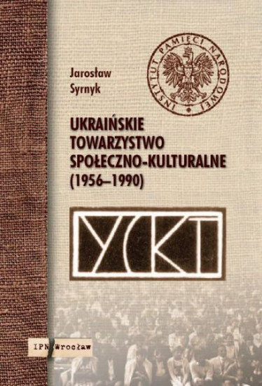 Image - A book about the Ukrainian Social and Cultural Society by Jaroslaw Syrnyk.
