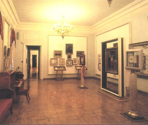 Image - One of the exhibition rooms in the Taras Shevchenko National Museum.