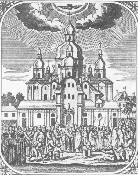 Image - Leontii Tarasevych: Consecration of the Cathedral of the Assumption; Kyivan Cave Patericon (1702).