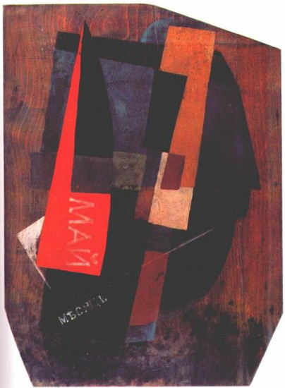 Image - Vladimir Tatlin: Composition (the month of May) (1916).